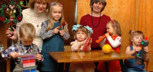 Семейные детские сады