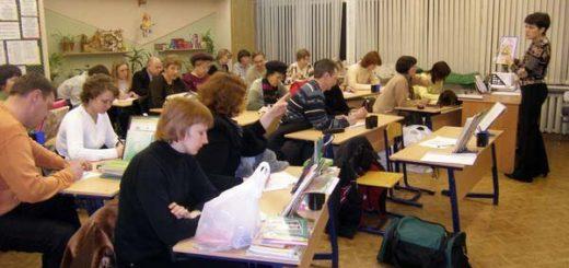 Организационно-педагогическая работа школы с родителями