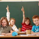 Тесты по русскому языку для 1 класса