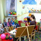 Что такое ГКП в детском саду